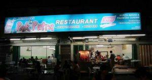 pak putra restauran di Malaka